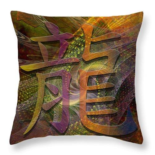 Dragon Throw Pillow featuring the digital art Dragon by John Robert Beck