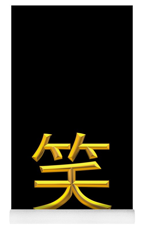 Golden 3d Look Japanese Symbol For Laugh Yoga Mat For Sale By Rose