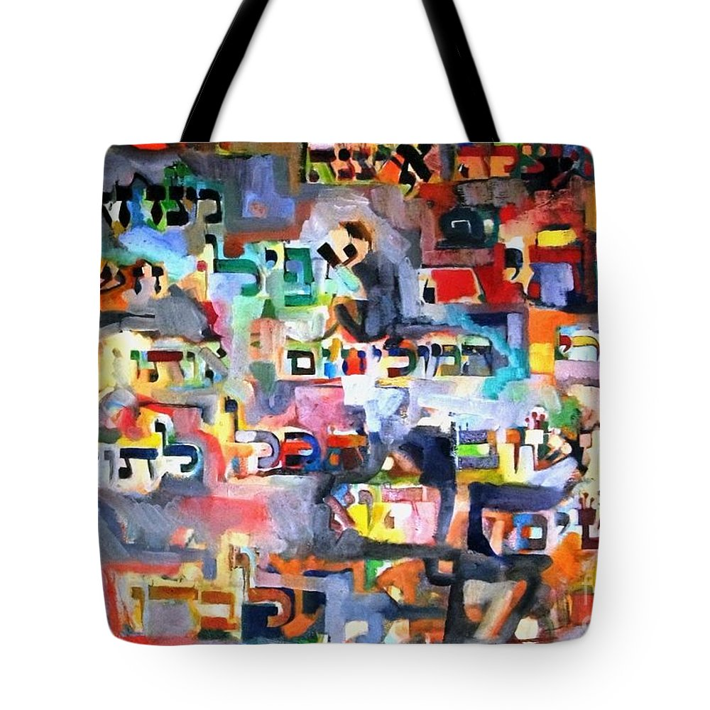 Torah Tote Bag featuring the painting Results Of Laziness by David Baruch Wolk