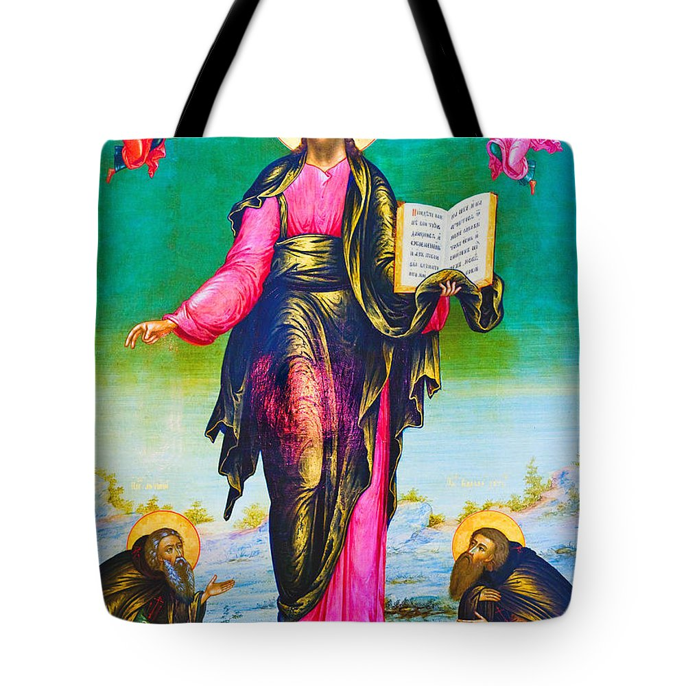 Holy Tote Bag featuring the photograph Holy Book by Munir Alawi