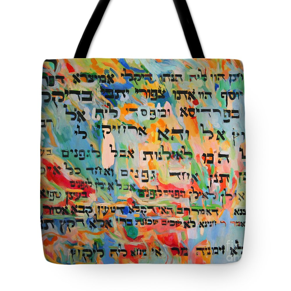Torah Tote Bag featuring the painting Rabba Bar Rav Hanan by David Baruch Wolk
