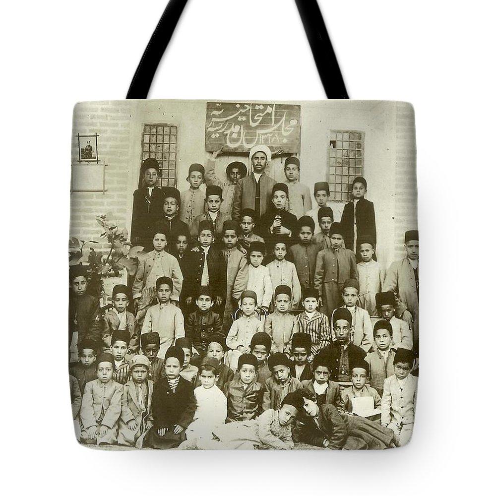 A School In Urmia Iran Tote Bag featuring the photograph A School In Urmia Iran by Celestial Images