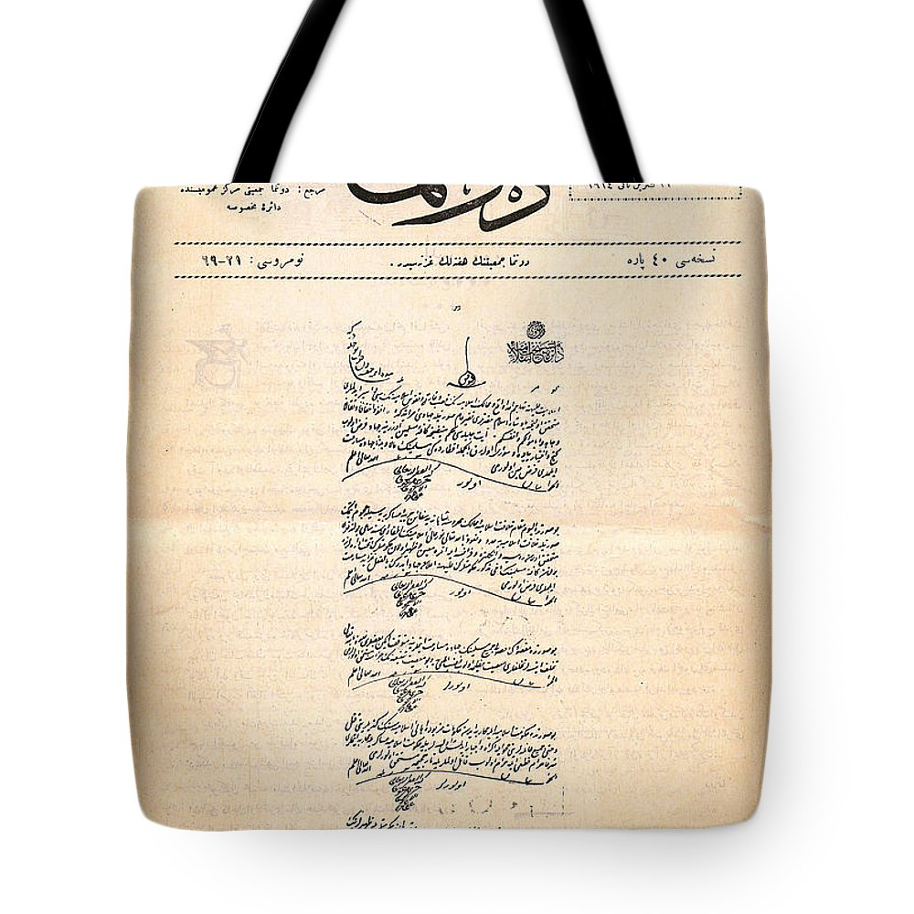 An Ottoman Empire Document Tote Bag featuring the painting An Ottoman Empire Document by MotionAge Designs