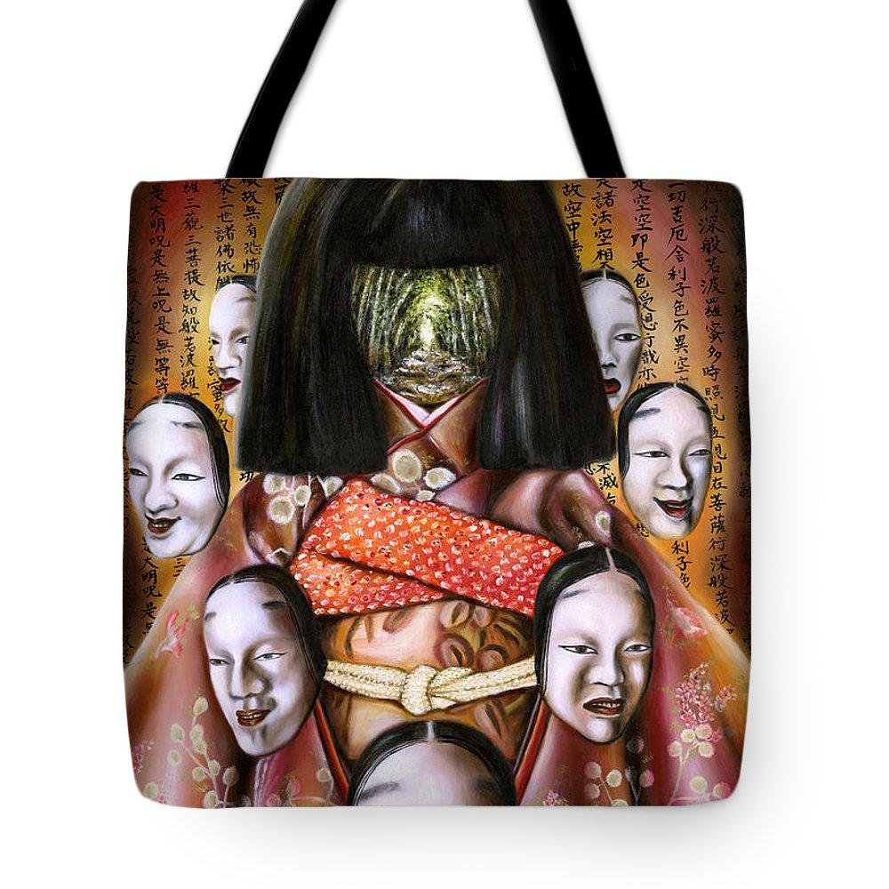 Japanese Tote Bag featuring the painting Boukyo Nostalgisa by Hiroko Sakai