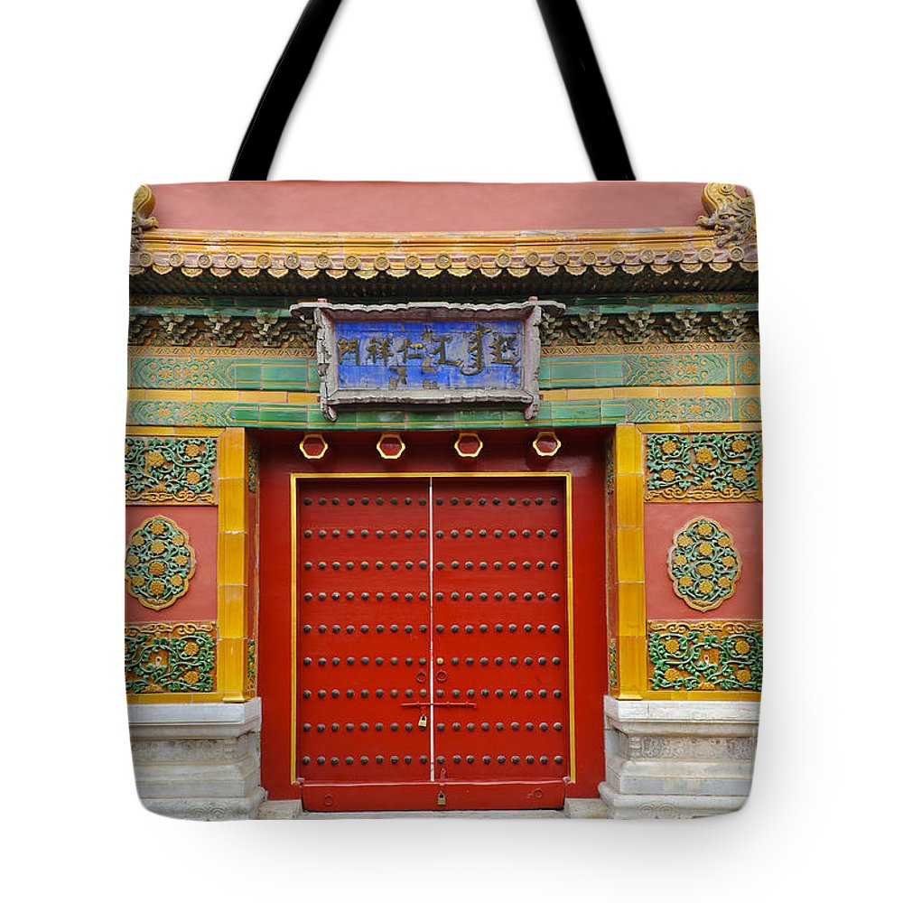 Asian Decor Tote Bag featuring the photograph Bright Doorway by John Shaw
