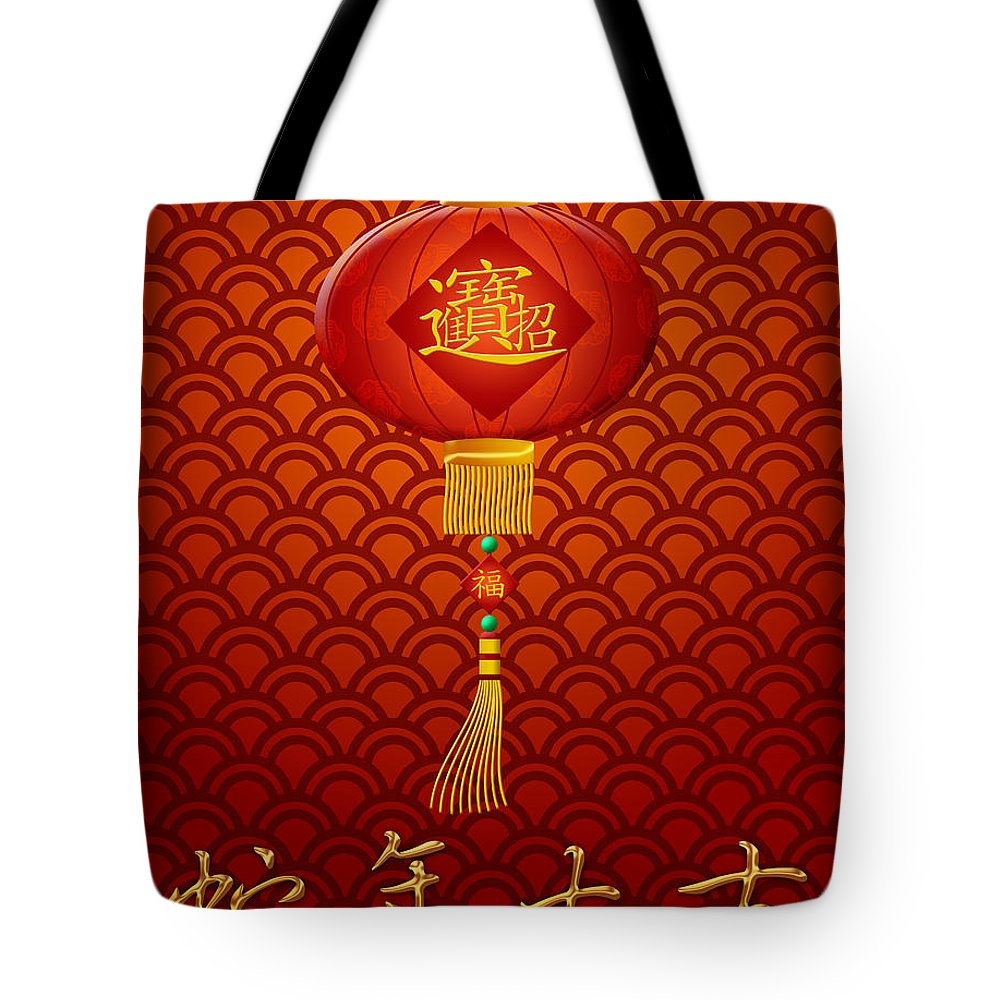 2013 Tote Bag featuring the digital art Chinese New Year Snake Lantern On Scales Pattern Background by Jit Lim