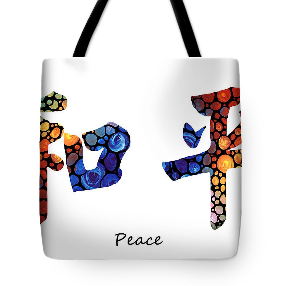 Chinese Symbol Peace Sign 16 Tote Bag For Sale By Sharon Cummings