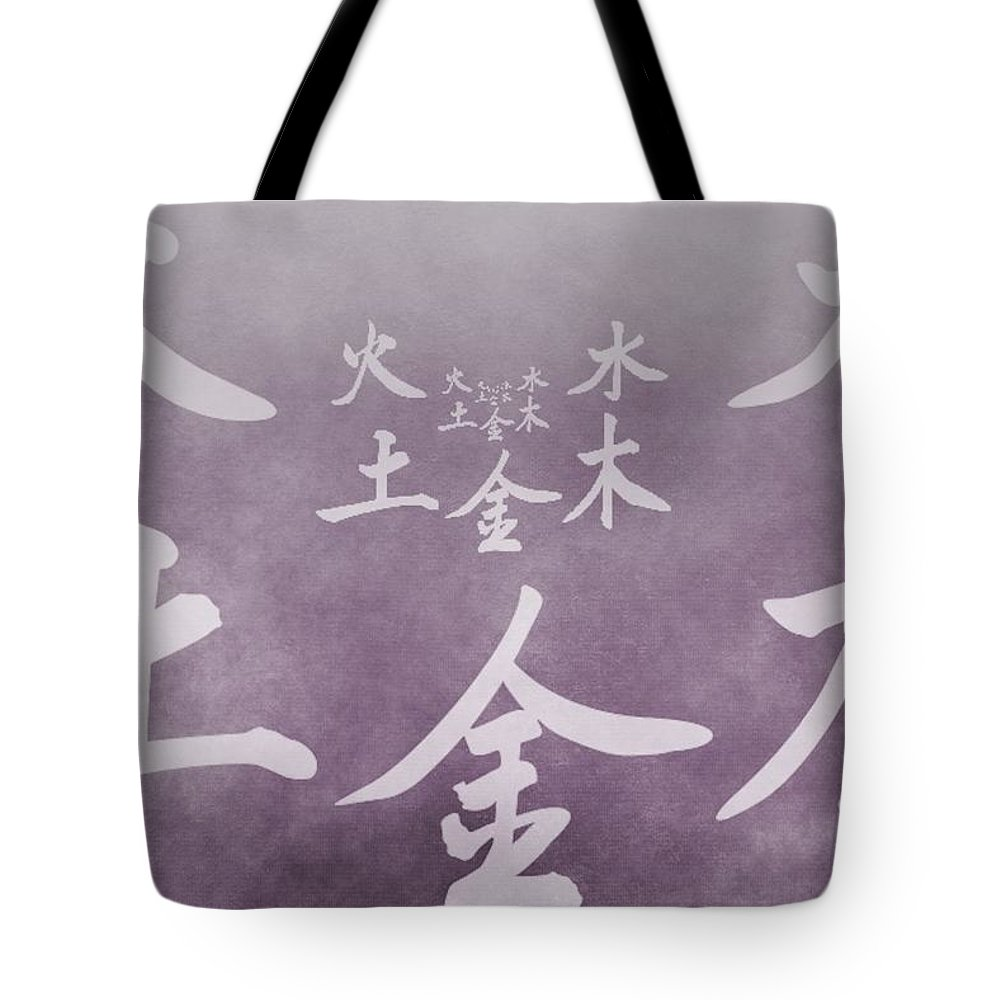 The Five Elements Tote Bag featuring the digital art Chinese Symbols Five Elements by Dan Sproul