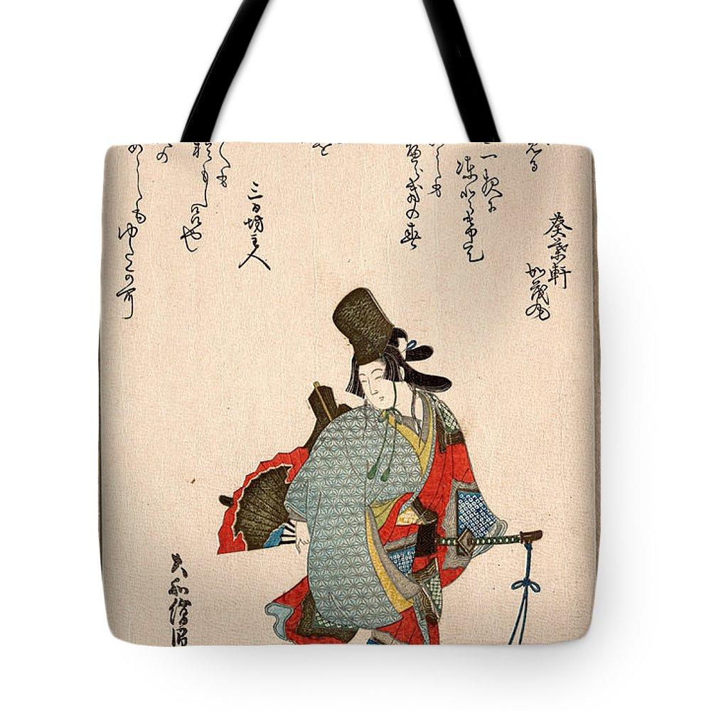 Oishi Matora Tote Bag featuring the drawing Dancer by Oishi Matora