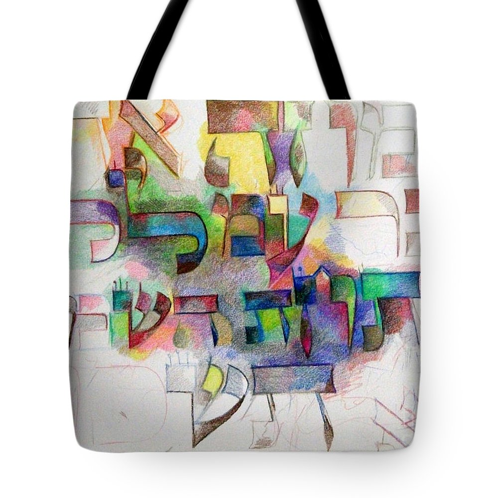 Tote Bag featuring the drawing Erase The Name Of Amalek From Under The Heavens Do Not Forget by David Baruch Wolk