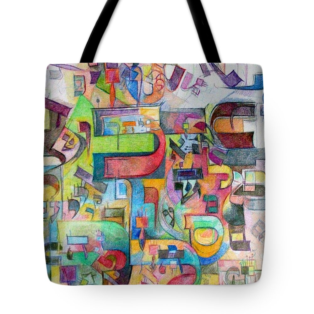 Tote Bag featuring the drawing Holy Letters 3 by David Baruch Wolk