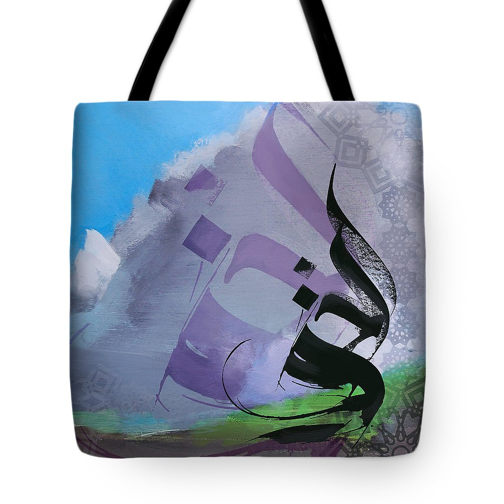 Islamic Calligraphy Tote Bag featuring the painting Islamic Calligraphy by Catf