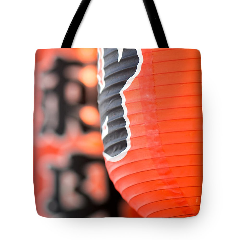 Lanterns Tote Bag featuring the photograph Lanterns by Lisa Knechtel