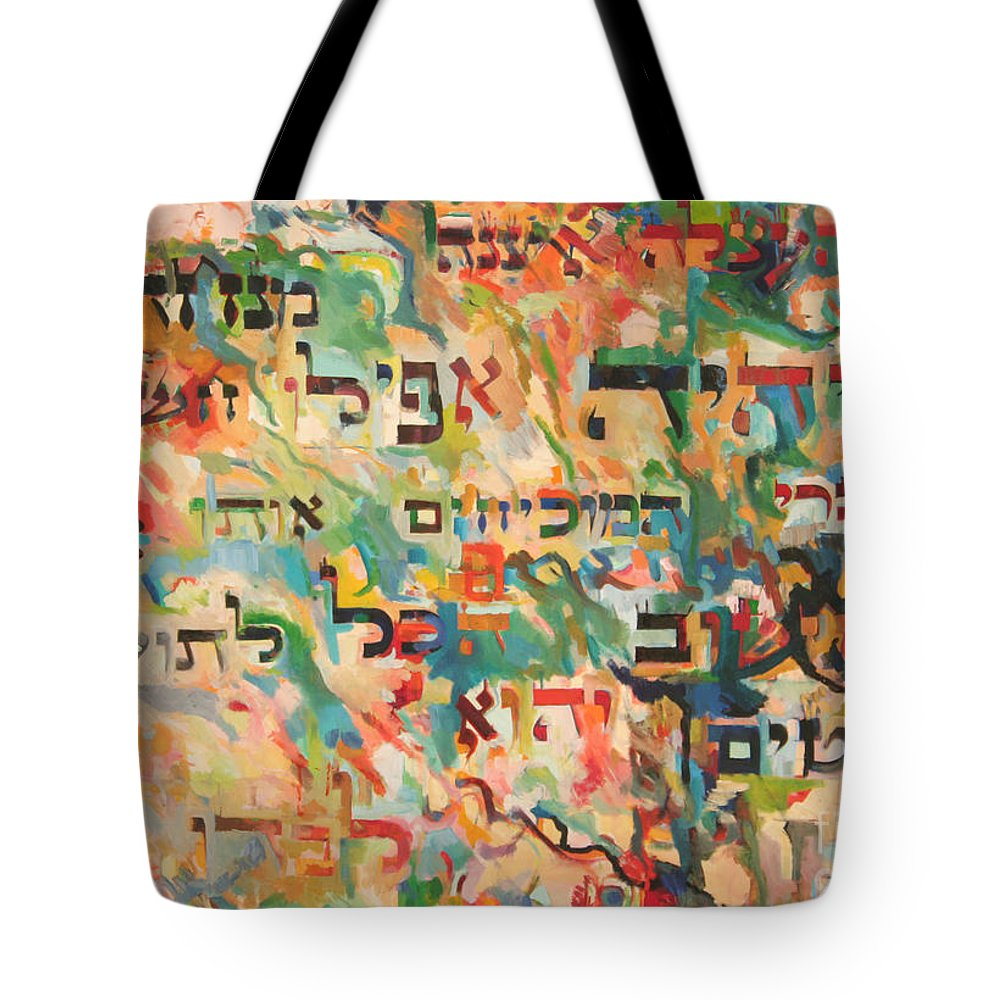 Torah Tote Bag featuring the painting Laziness by David Baruch Wolk
