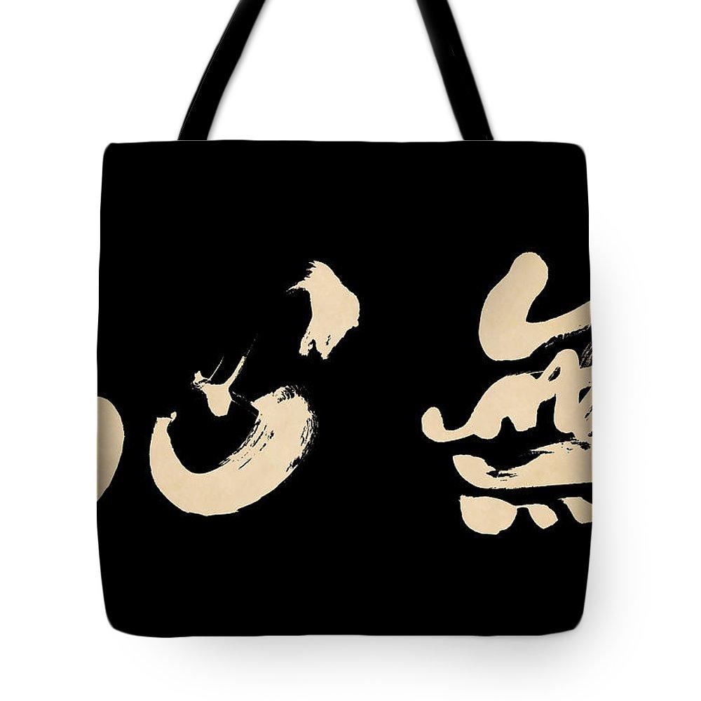 Mushin Tote Bags