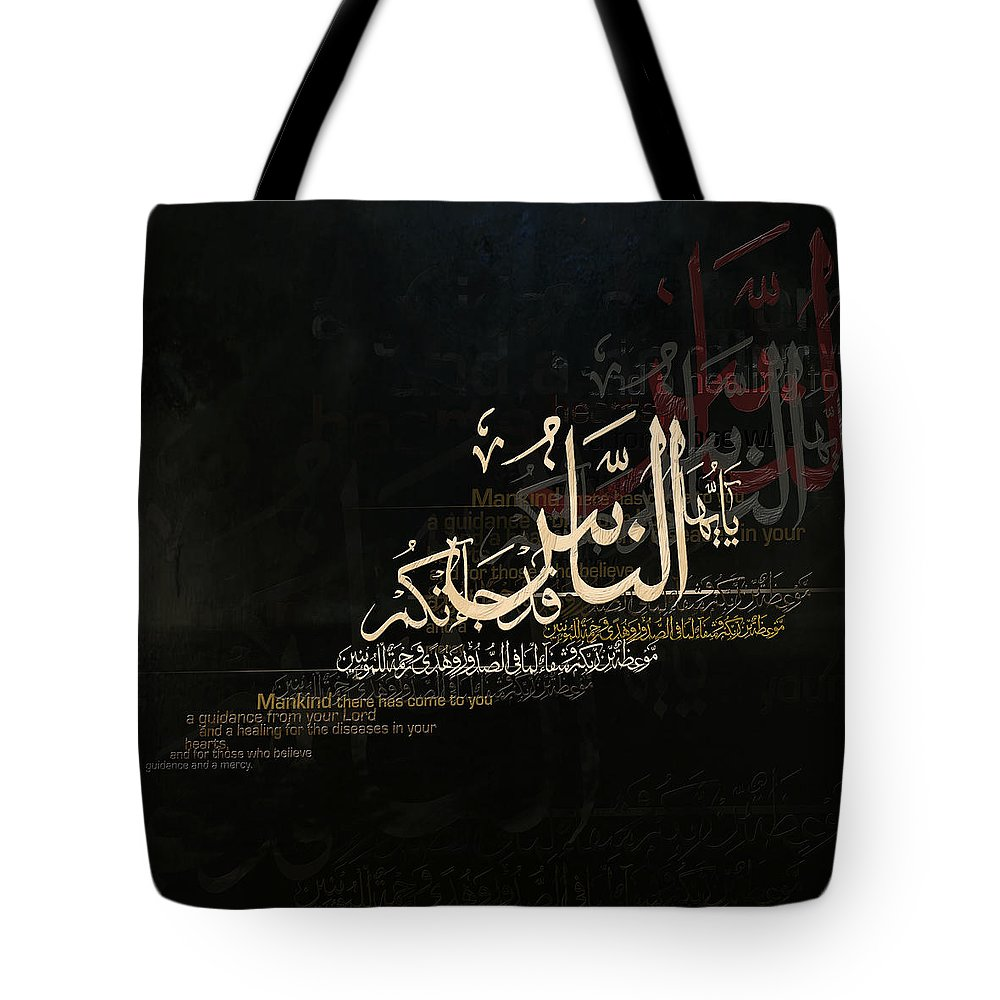 Caligraphy Tote Bag featuring the painting Quranic Ayaat by Corporate Art Task Force