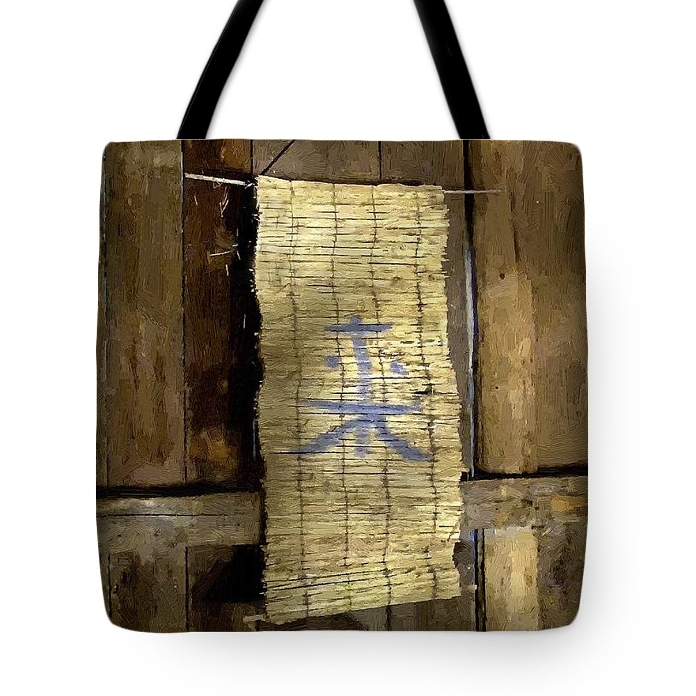 Japanese Tote Bag featuring the painting Rustic Teahouse by RC DeWinter