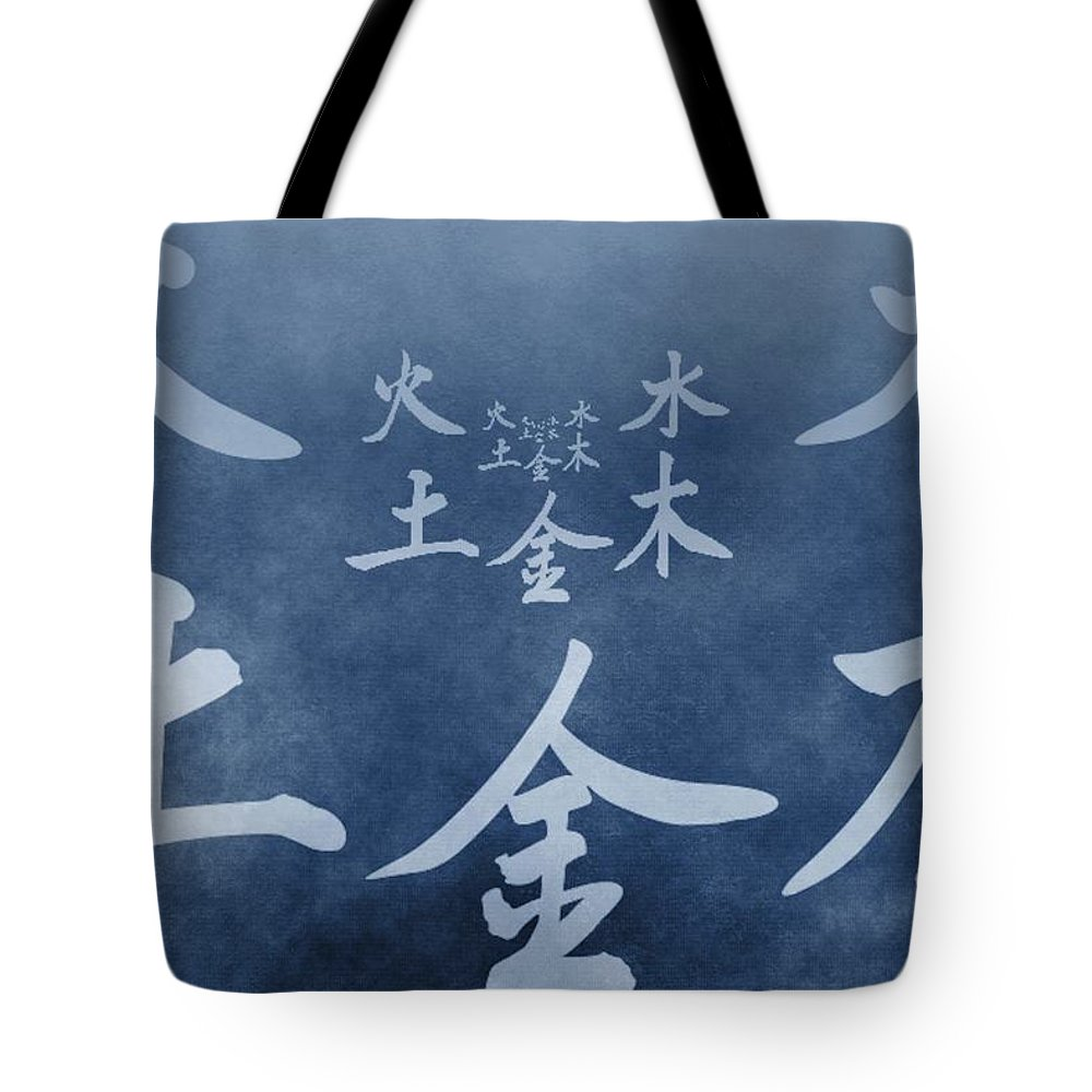 The Five Elements Tote Bag featuring the digital art Wu Xing by Dan Sproul