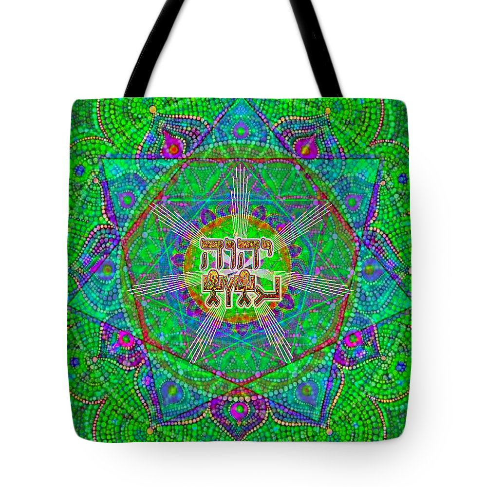 Bible Tote Bag featuring the painting Yhwh 3 5 2015 by Hidden Mountain