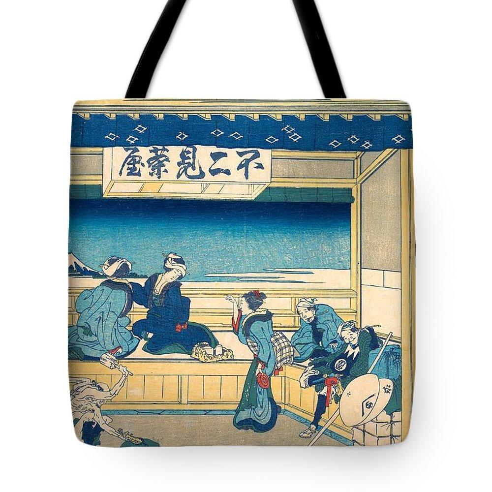 1830-1832 Tote Bag featuring the painting Yoshida On The Tokaido by Katsushika Hokusai