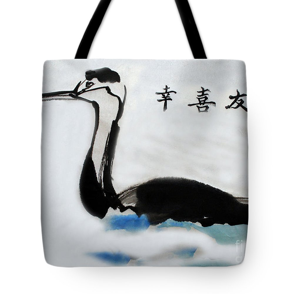 Sumi Ink Tote Bag featuring the painting The Grebe by Lisa Baack