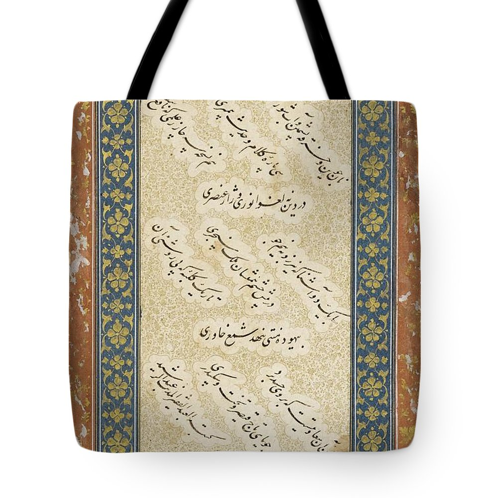 A Calligraphic Tote Bag featuring the painting A Calligraphic Album Page by Abdul Rashid Daylami