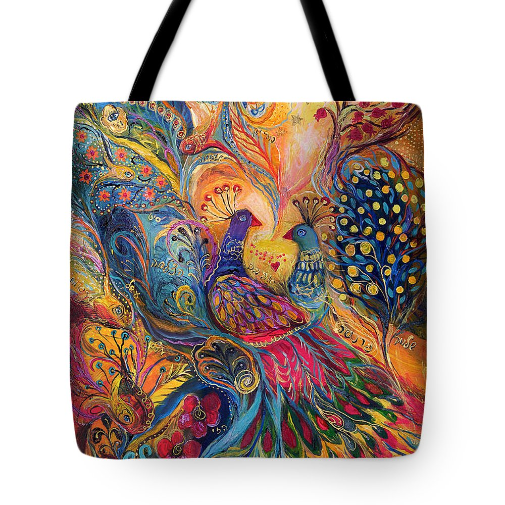 Mizrach Paintings Tote Bags