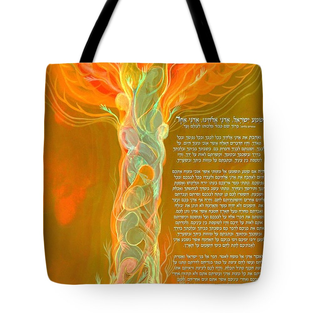 495306f2d2 Shema Prayer Tote Bag featuring the digital art Hebrew Prayer- Shema Israel  by Sandrine Kespi