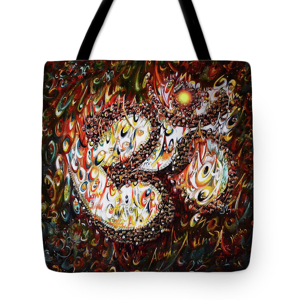 Aum Tote Bag featuring the painting Aum - Cosmic Vibrations by Harsh Malik