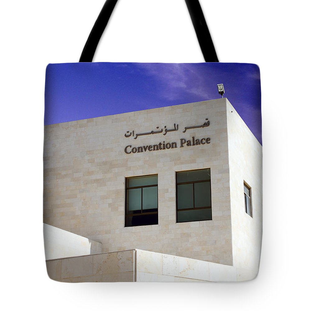 Bethlehem Tote Bag featuring the photograph Bethlehem - Convention Palace2 by Munir Alawi
