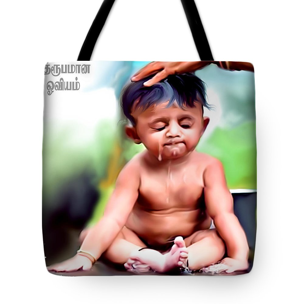 Cute Baby Bath Tote Bag for Sale by Photoshop Sasi