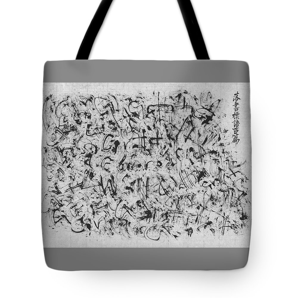 Graffitti Tote Bag featuring the painting Go With Graffiti by Kim Kimura