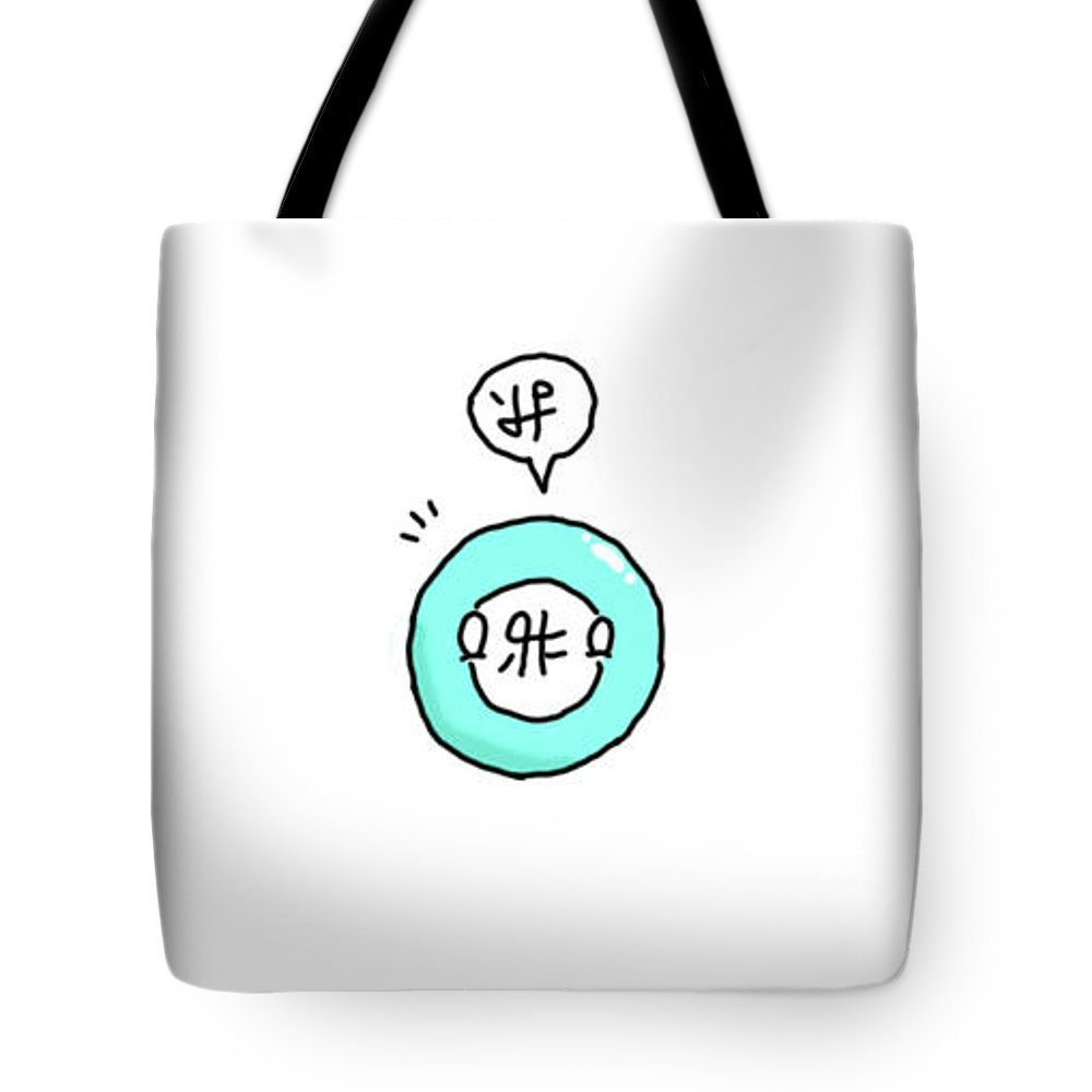 Conlang Tote Bag featuring the digital art Greetings from Ruchuball by Jagalapon