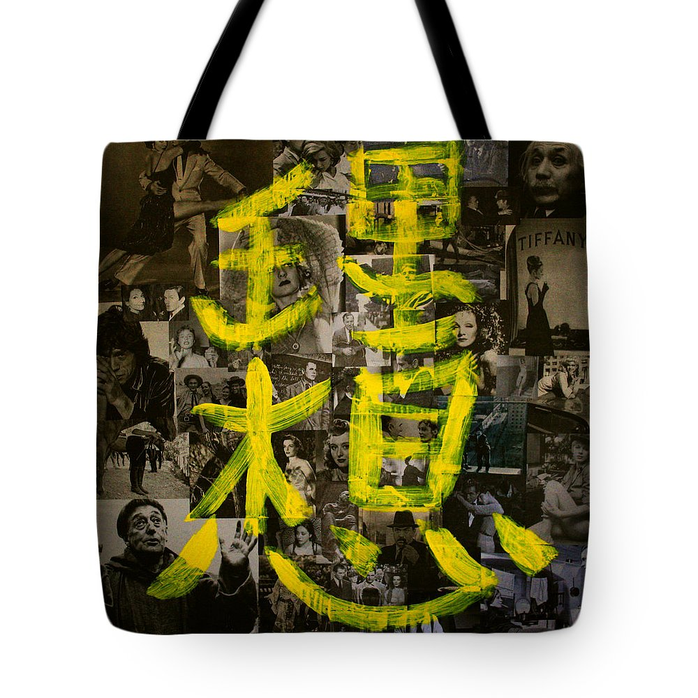 Shodo Tote Bag featuring the painting Ideale by Federico Biancotti