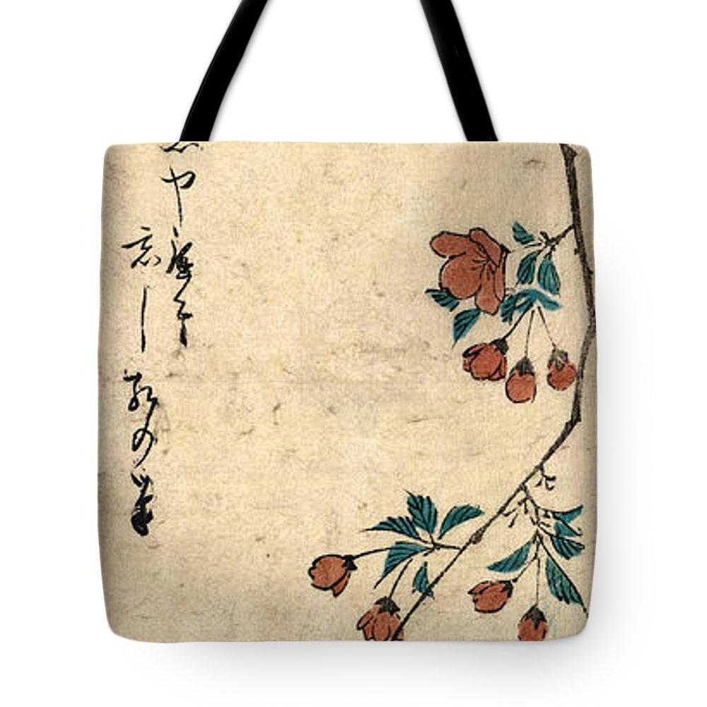 Kaidōm Tote Bag featuring the painting Kaido Ni Shokin - Small Bird On A Branch Of Kaidozakura by Utagawa Hiroshige
