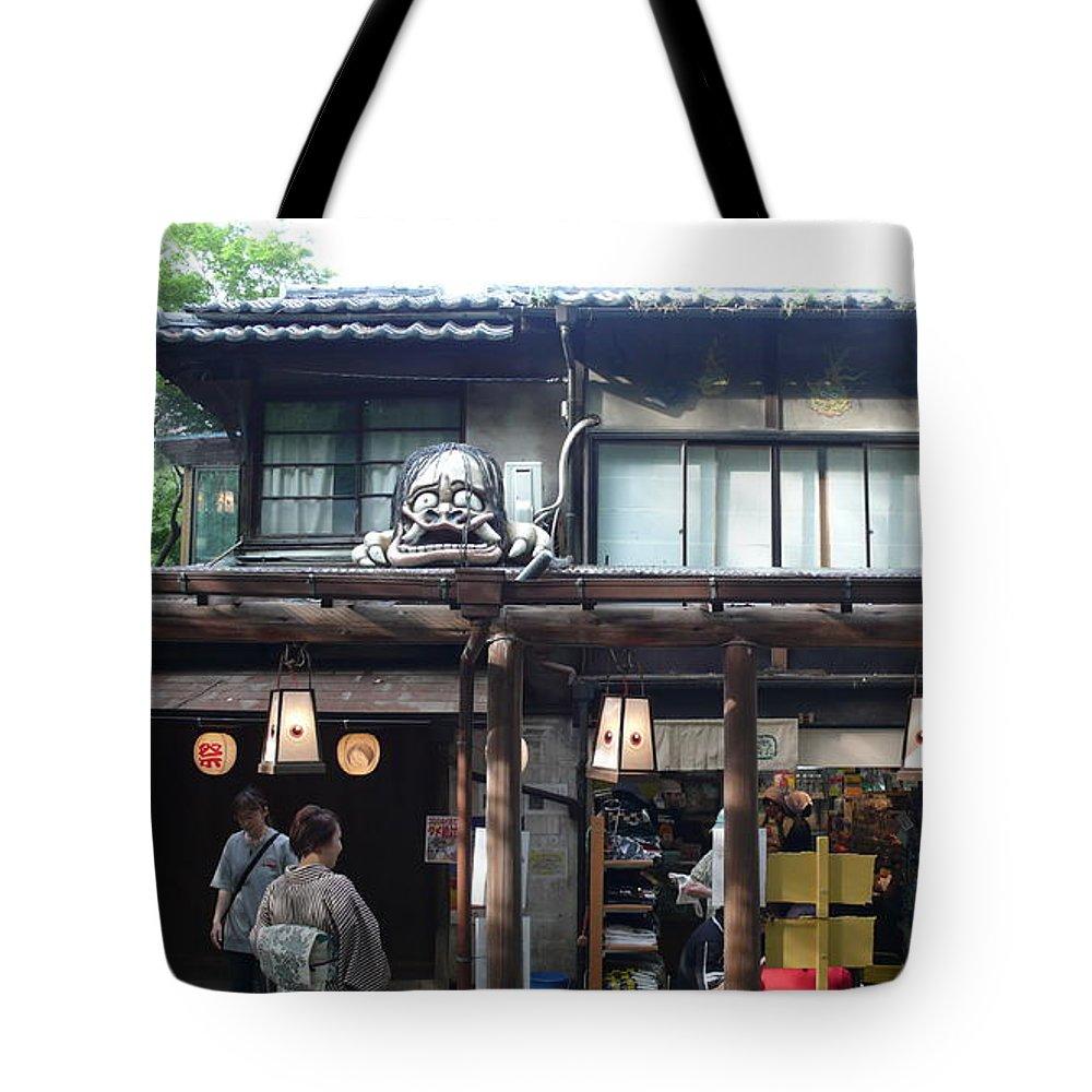 Manga Tote Bag featuring the photograph Kitaro Chaya by Minami Daminami