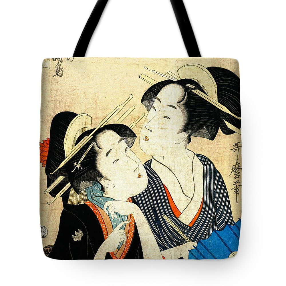 Little Cuckoo 1890 Tote Bag featuring the photograph Little Cuckoo 1890 by Padre Art