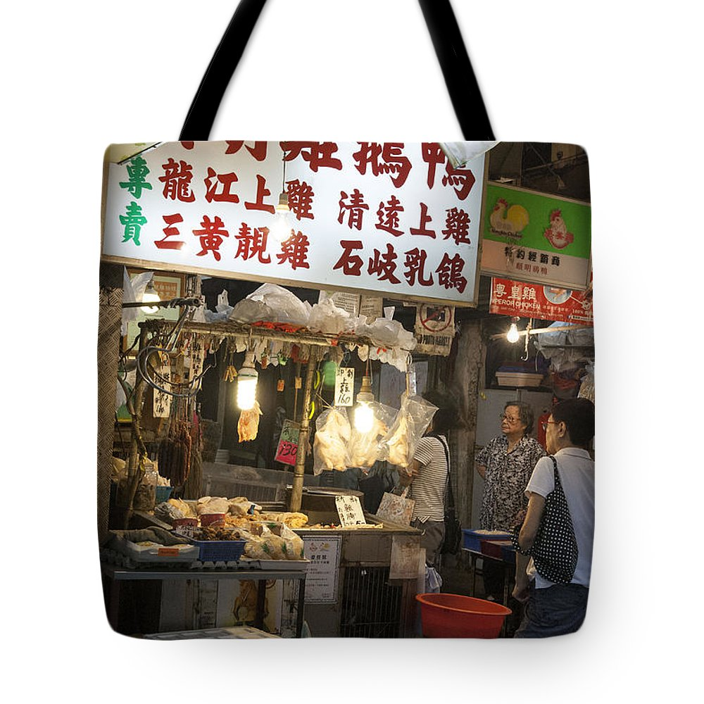 Hongkong Tote Bag featuring the photograph Lunch Time by Israel Hernandez