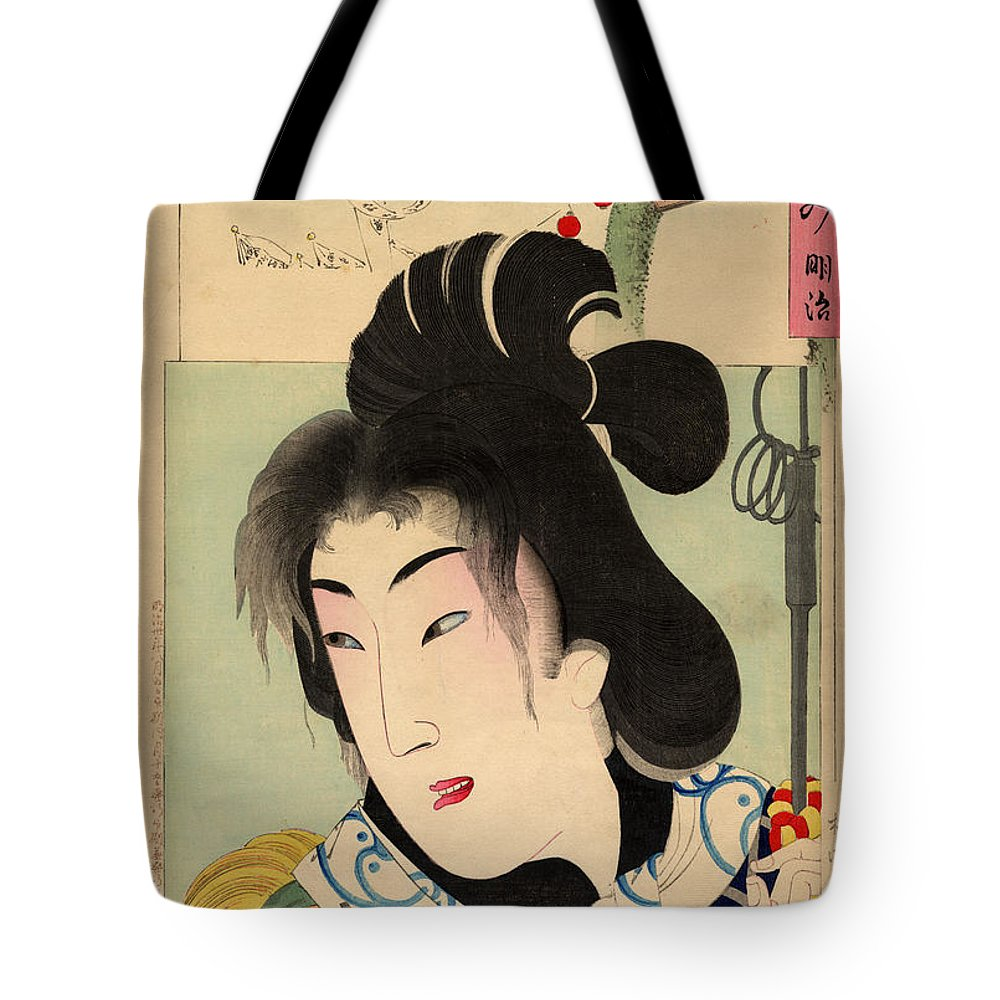 Mirror Of The Ages; Jidai Kagami- Meiji Tote Bag featuring the painting Mirror Of The Ages by Celestial Images