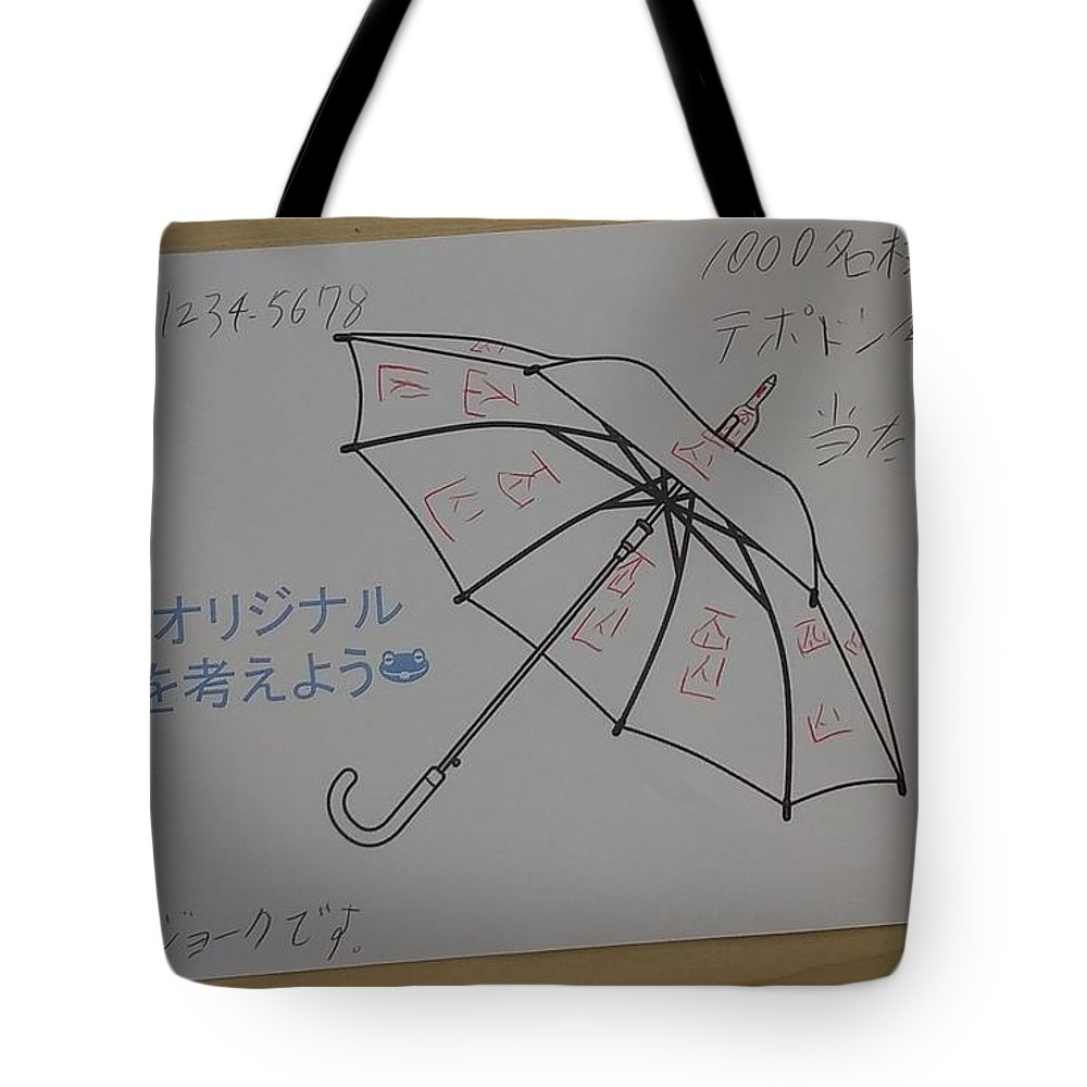 #northern Country Chicken Race Tote Bag featuring the drawing Missile umbrella by Sari Kurazusi
