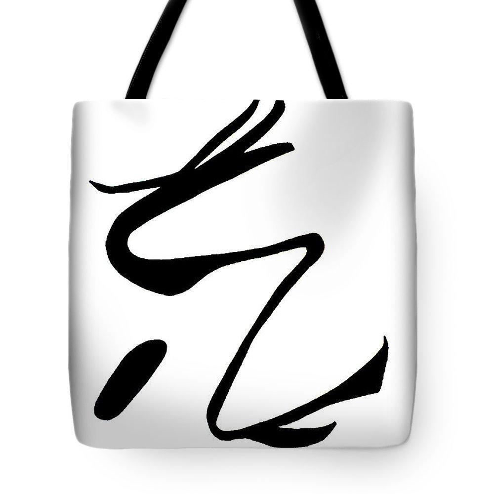Moveonart! New York / San Francisco / Oklahoma / Portland / Missoula Jacob Kanduch Tote Bag featuring the digital art Moveonart Minimal 3 A by Jacob Kanduch