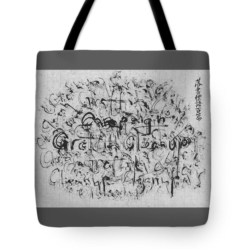 Graffitti Tote Bag featuring the painting No Graffiti Poster by Kim Kimura