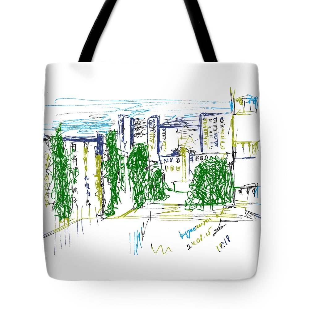 Kuznechiha District Tote Bag featuring the drawing Nyzhny Novgorod, Russia, Kuznechiha. 24 August, 2015 by Tatiana Chernyavskaya