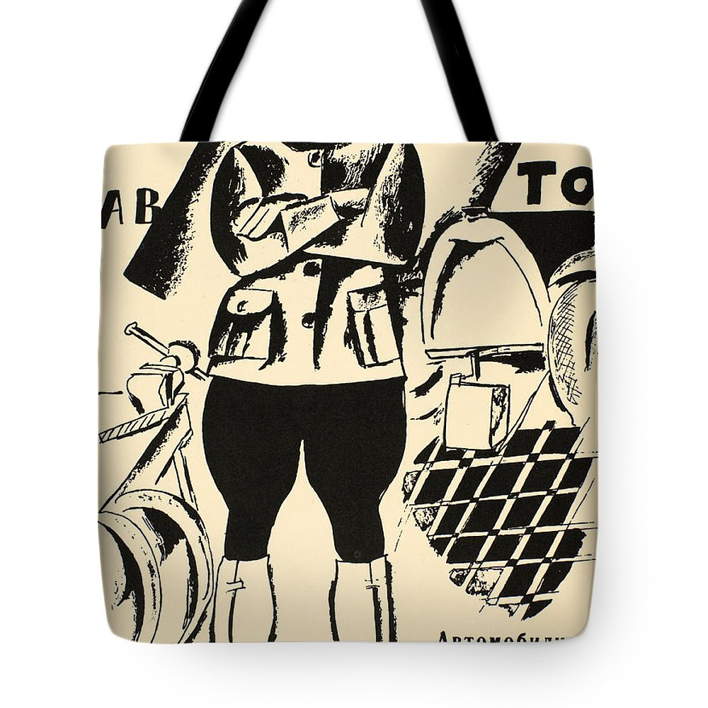 1917 Tote Bag featuring the photograph Russia: Mechanic, 1918 by Granger
