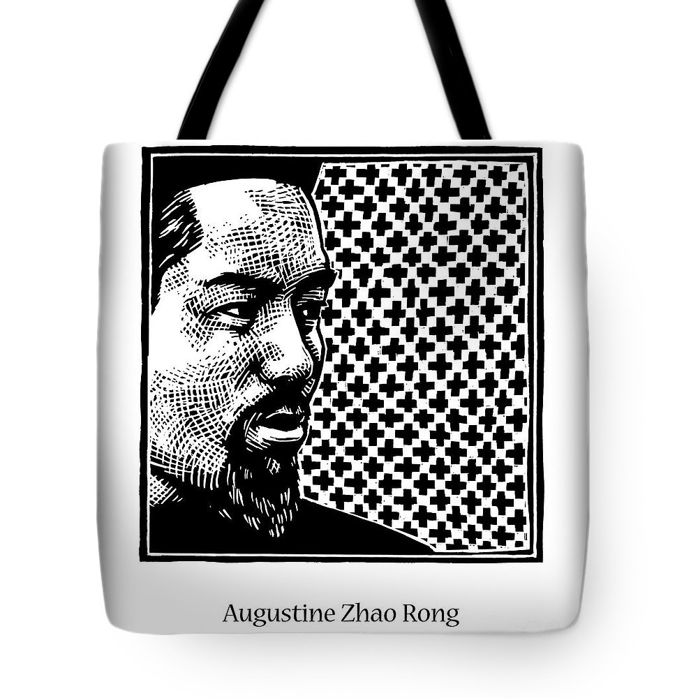 St. Augustine Zhao Rong And 119 Companions Tote Bag featuring the painting St. Augustine Zhao Rong And 119 Companions - Jlazr by Julie Lonneman