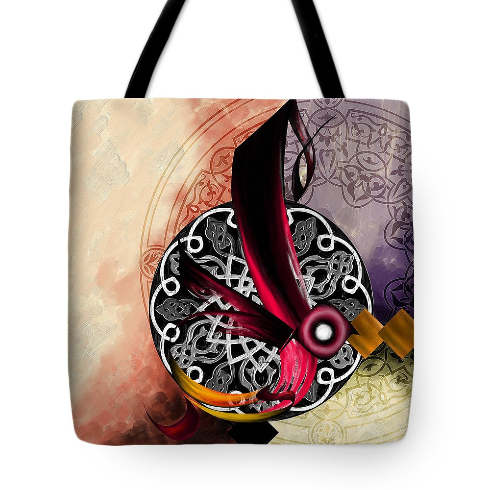 Al Majid Tote Bag featuring the painting Tc Calligraphy 95 Al Majid 1 by Team CATF