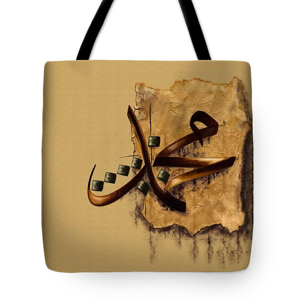 Prophets Mosque Tote Bags