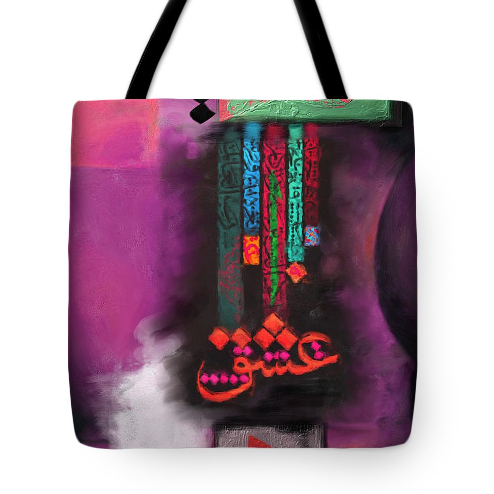 Islamic Art Tote Bag featuring the painting Tcm Calligraphy 12 4 by Team CATF