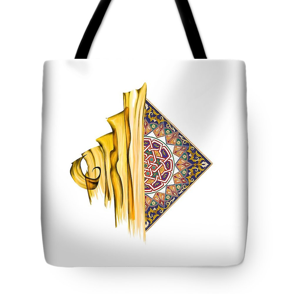 Islamic Art Tote Bag featuring the painting Tcm Calligraphy 24 2 by Team CATF