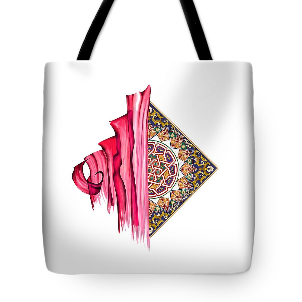 Islamic Art Tote Bag featuring the painting Tcm Calligraphy 24 3 by Team CATF